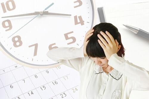 勤怠管理の目的・理由は労務の最適化。そもそも勤怠管理とは?