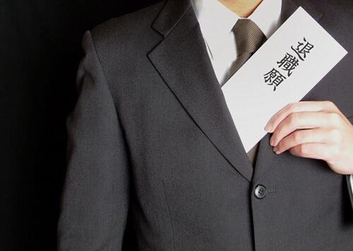 どうやったら退職後従業員の競業を阻止できる?