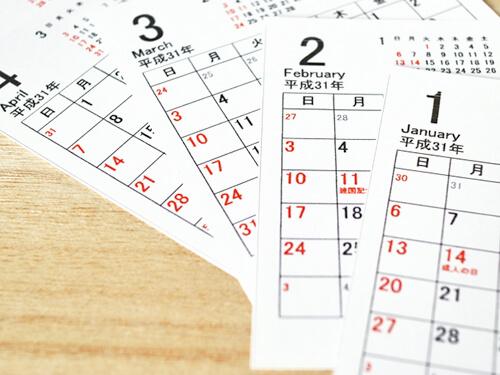施行直前!確認しておきたい年次有給休暇の時季指定義務のポイント