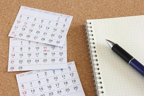 勤怠管理における休日、代休、振替休日の考え方と勤怠管理システム上での休日管理とは?