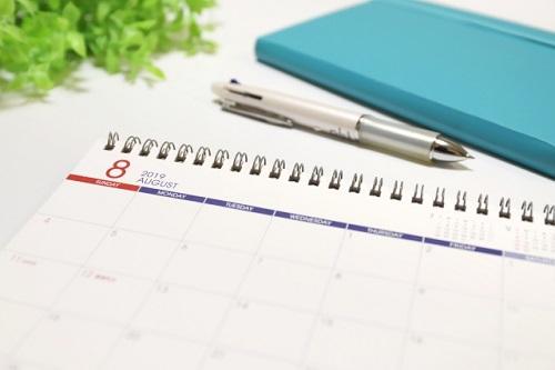 法定休日に対する振替休日・代休についての疑問にお答えします。